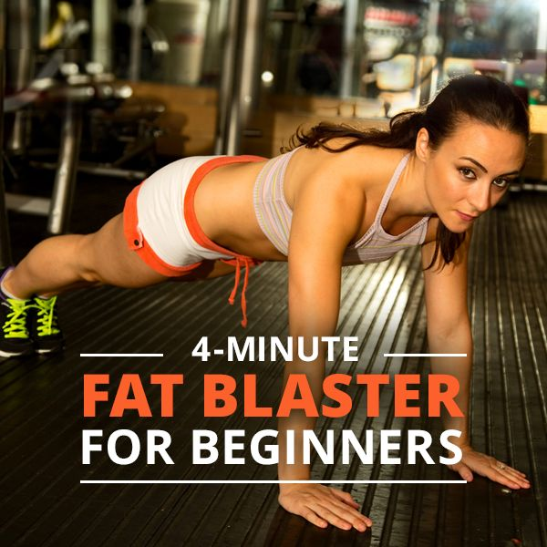 Ladies, start your engines! And start your timers too, because you only need 10 minutes for this collection of quick workout ideas from Skinny Ms.