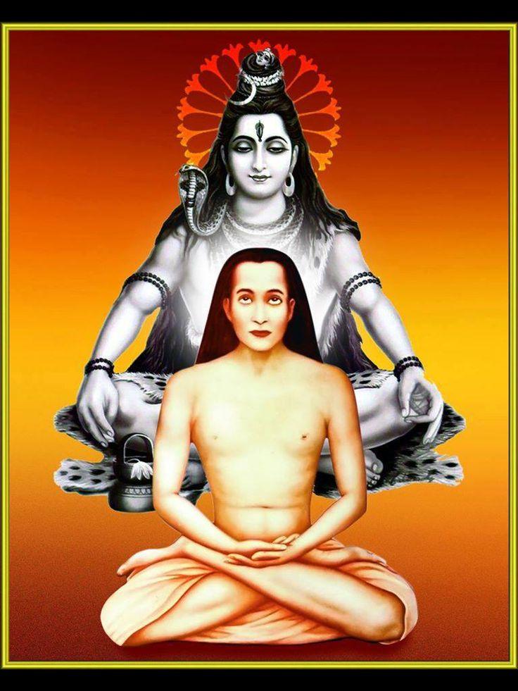Shiva. Mahavatar Babaji