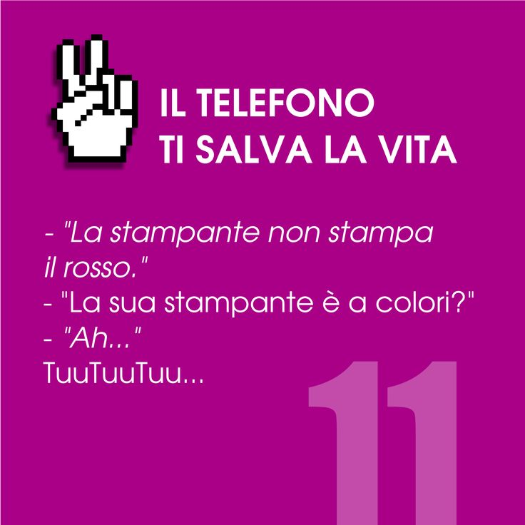 Il telefono ti salva la vita n. 11
