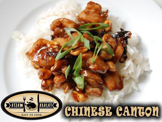 طريقة عمل دجاج كانتون الصيني Layalina