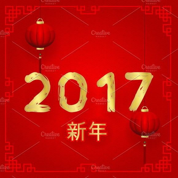 Chinese New Year. Calendar Templates. $5.00