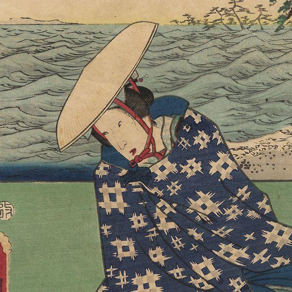 Hamamatsu: Passenger and Baggage on a Horse by Hiroshige (1797 - 1858) and Toyokuni III/Kunisada (1786 - 1864)
