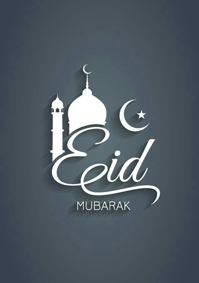 May this #EID bring peace to all. #EidMubarak to everyone across the Globe. Best Wishes, The Manali Inn Team