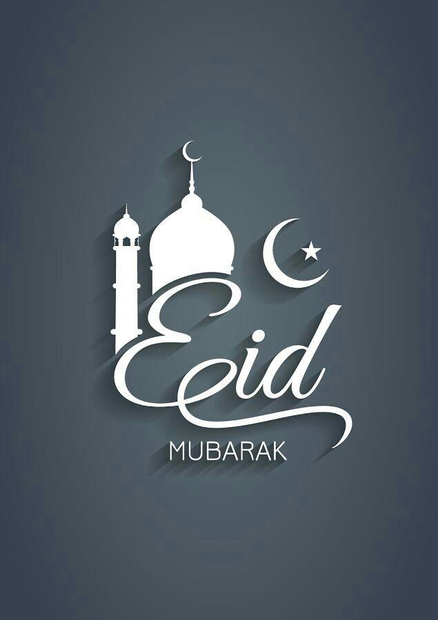 Best Daughter Eid Al-Fitr Greeting - 35c27efa9526f3592acc9aeaa4a00bd8--eid-mubark-eid-ramadan  Pic_419136 .jpg