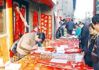 Chinese New Year Traditions | Chinese Spring Festival, 2014 Lunar New Year Traditions and Activities