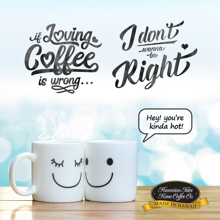 46 Best Kona Coffee & Beach Memes And Quotes For Coffee. Trust Confidence Quotes. Depression Quotes Guys. Quotes About Strength Gaiam. Marriage Quotes Status. Disney Quotes Not Giving Up. Positive Quotes Tuesday. Smile Quotes For Nurses. Quotes About Strength Through Loss