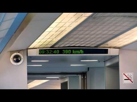 Shanghai Maglev Train - World's Fastest Train