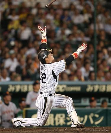 Ryota Arai (Hanshin Tigers)