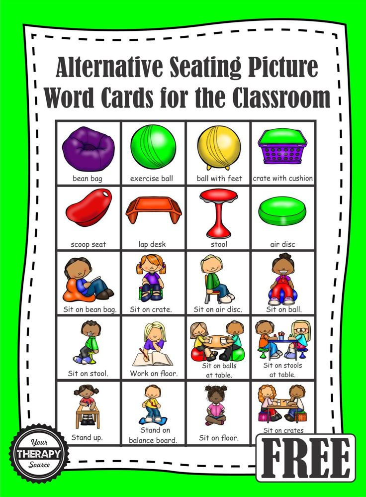 20 Alternative Seating Options Picture Word Cards for the Classroom. Free! Great for sensory diets.
