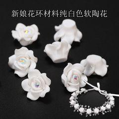 20mm чисто белые свадебные венки поделки из глины ручной работы цветок украшения для волос довершение производства материалов с алмазными Скидки