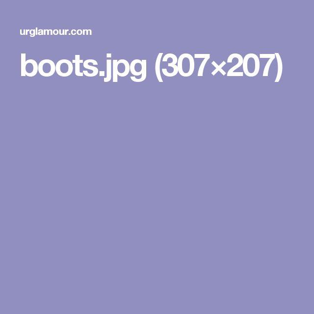 boots.jpg (307×207)