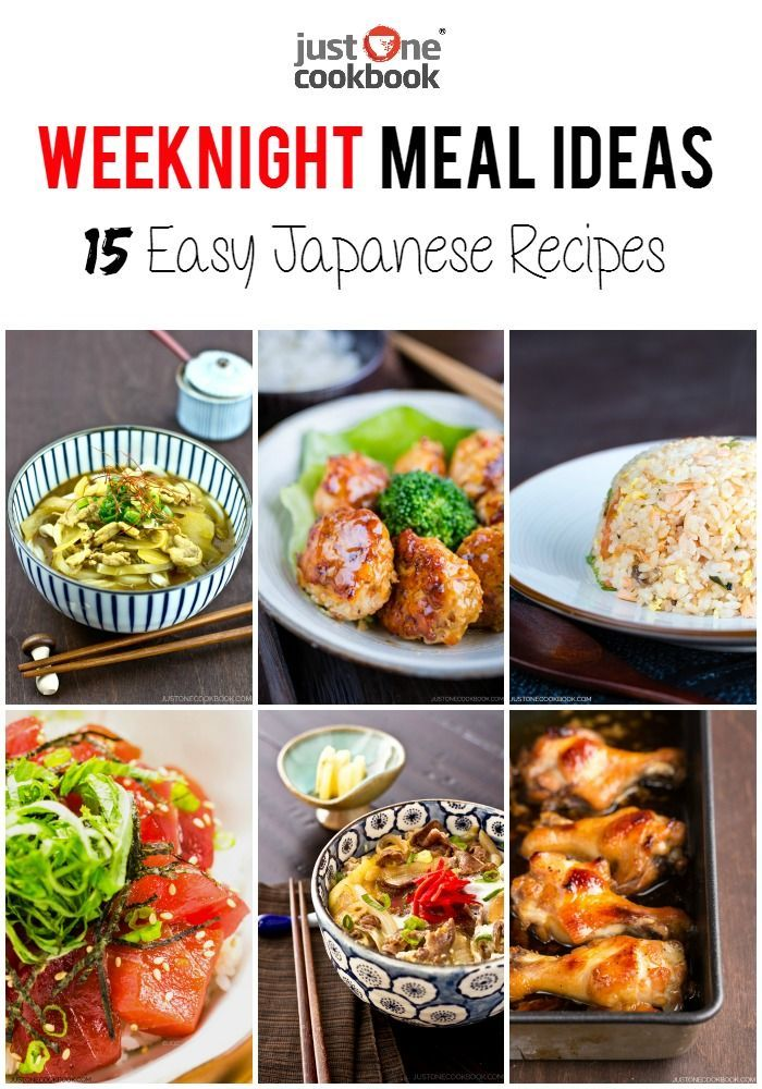 """Weeknight Meal Ideas - 15 Easy Japanese Recipes 