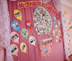 Картинки по запросу оформление группы на выпускной в детском саду своими руками