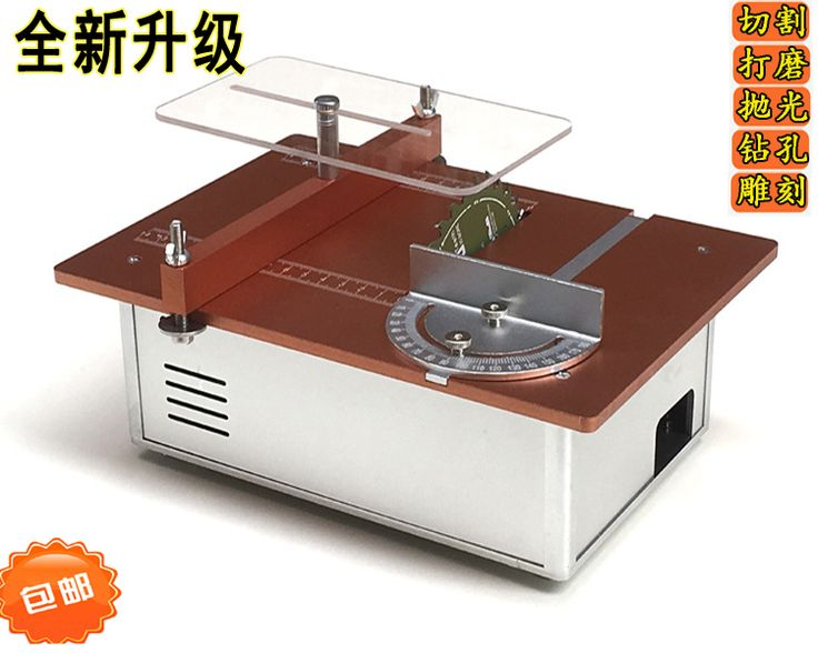 Multifunction micro mini acrylic chopsticks PCB DIY Woodworking table saw table saw portable cutting abrasive for polishing