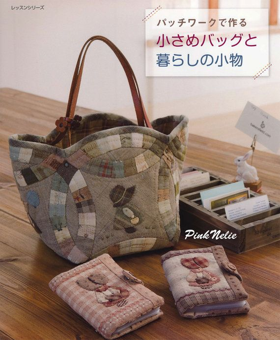 Small Patchwork Bags Made from Small Fabric Japanese