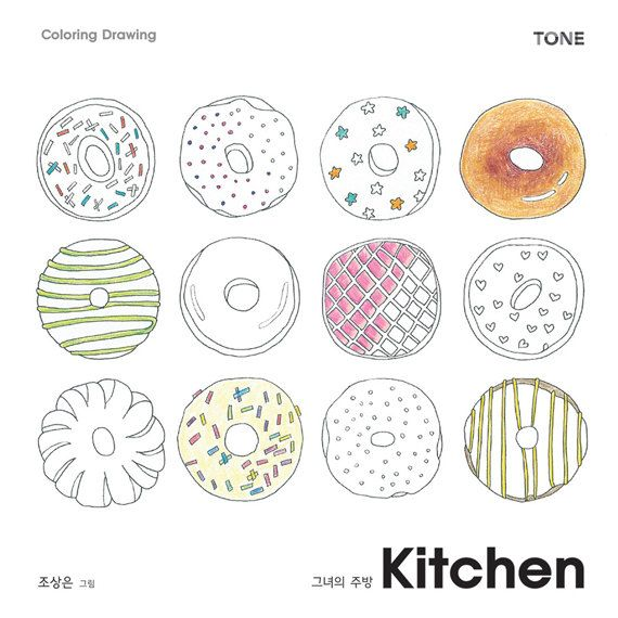 Kitchen Coloring Book For Adult