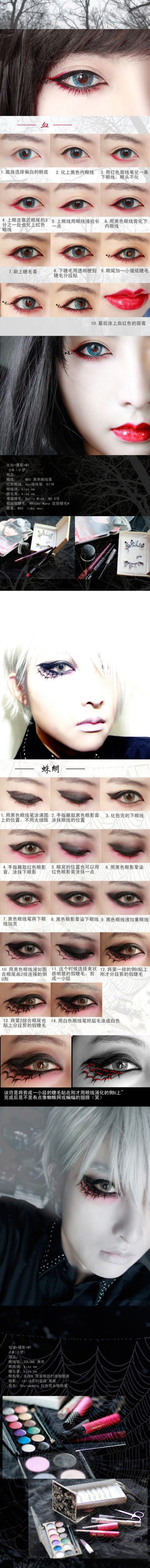 maquillaje lolita gotic                                                                                                                                                                                 More