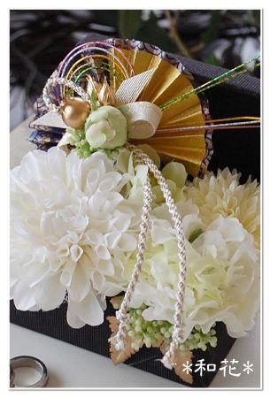 和のリングピロー 和風リングピロー 和の結婚式