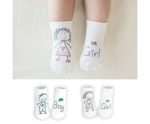 Baba fiú és lány rajzolt csúszásgátlós zokni - cuki és hasznos ajándék ötlet