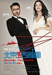 Finding Mr. Right(2013) CHINESE FULL MOVIE ONLINE