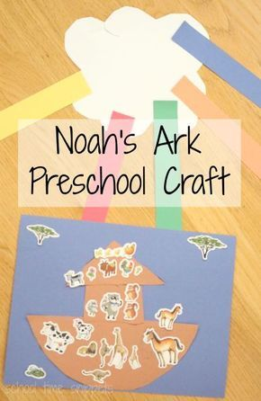 Cute Sunday School craft idea fo Noah's Ark! Any excuse to use stickers!