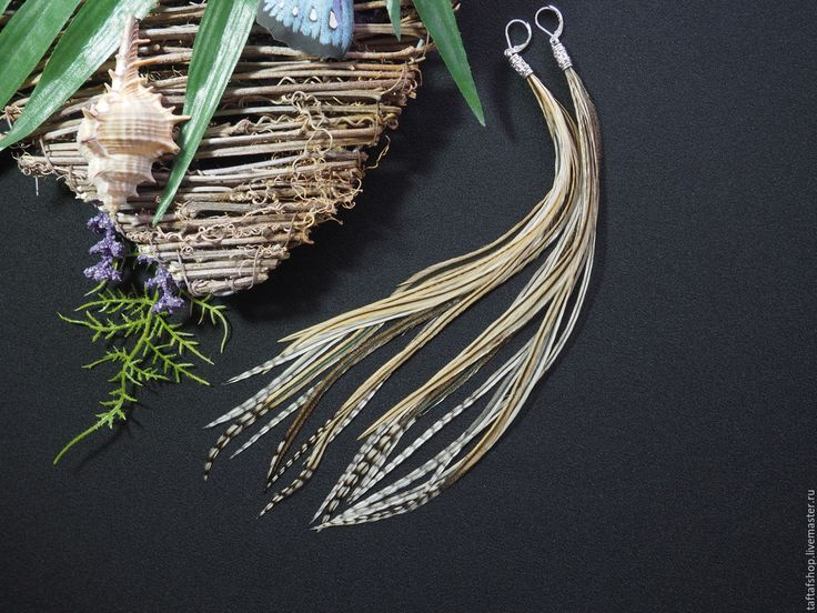 Серьги с перьями - Песчаная буря, бежевый, полосатый - серьги с перьями, серьги с перьями нарядные