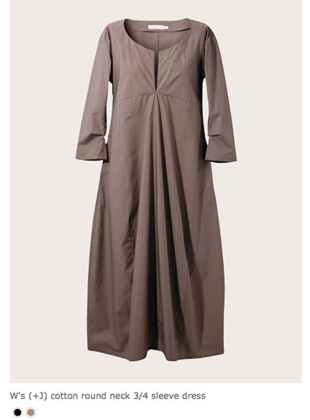 Alanna Cavanagh: Clothes