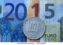 Αποτέλεσμα εικόνας για 50 greek drachma