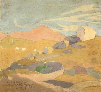 Polykleitos Regos (1903 - 1984)