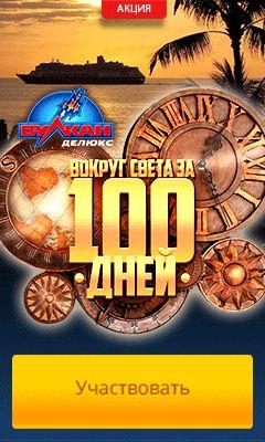 казино 777 официальный сайт бесплатно