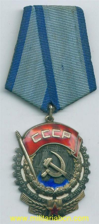 URSS. UNION SOVIETICA. ORDEN DE LA BANDERA ROJA DEL TRABAJO. 2º MODELO.