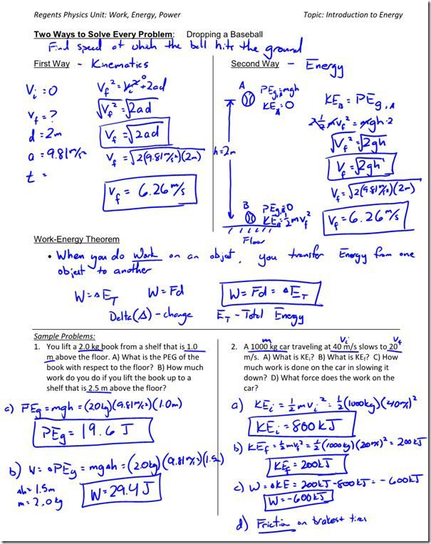 Work Energy And Power Worksheet Answer Key Work Energy And Power Energy Work Energy Science Lessons