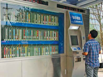A new chapter for Beijing's libraries-A self-service library attracts a passer-by's attention in Beijing recently. Containing more than 400 books, it allows users to borrow and return books 24-hours a day