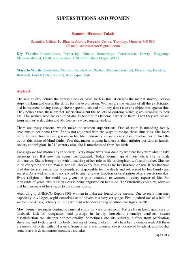 essay on superstition in marathi writinggroups ningessaybe me essay on superstition in marathi