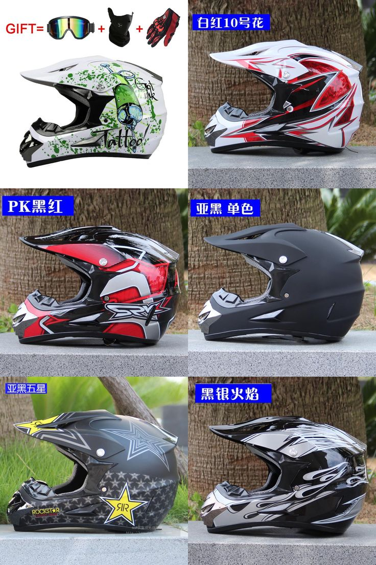 [Visit to Buy] Motorcycles Accessories & Parts Protective Gears Cross country helmet bicycle  racing  motocross downhill bike helmet akt-125 #Advertisement
