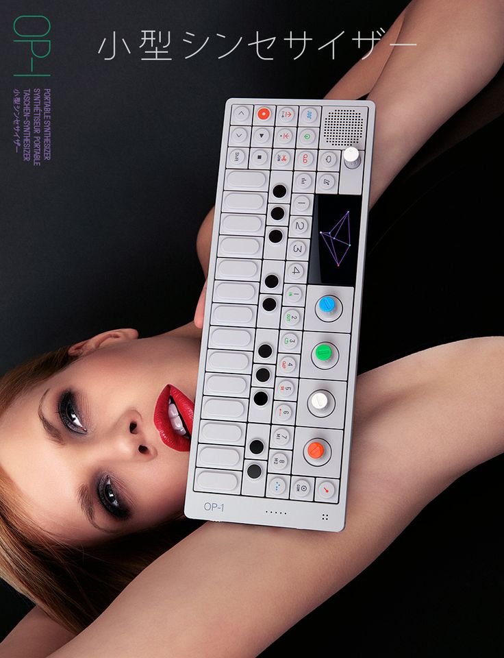 OP-1 Portable Synthesizer