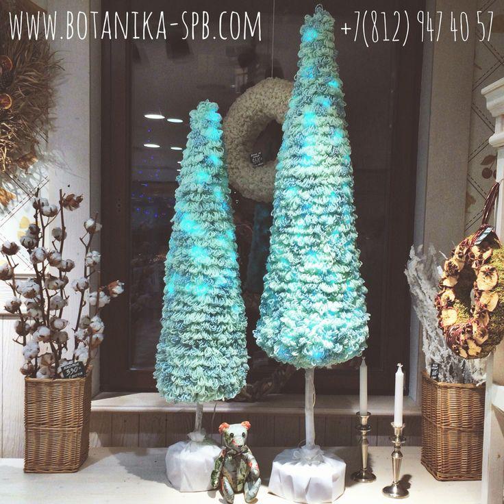 Декоративные елочки из пряжи