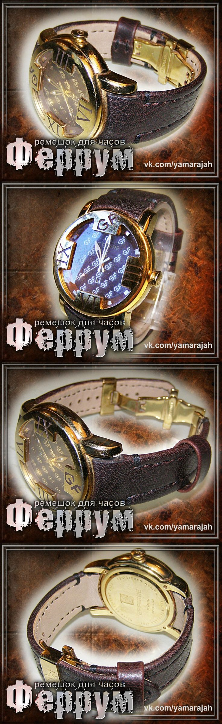 https://vk.com/maharajah Watchband GF Ferre. Buffalo leather lining, waxed thread firmware in two needles. Ремешок для часов GF Ferre. Буйволиная кожа, подклад, прошивка вощеной нитью в две иглы.