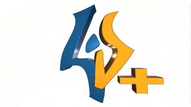 تردد قناة لنا بلس السورية 2020 Lana Plus Lana Lana Plus القنوات السورية برامج لنا بلاس School Logos Cal Logo Logos