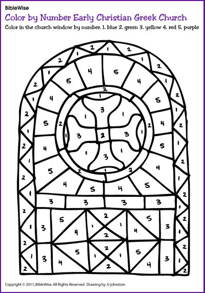biblewise coloring pages - photo#35