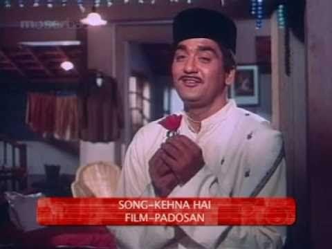 Kehna Hai Aaj Tumse Ye Pehli Baar, Sunil Dutt, Saira Banu (Kishore Kumar) - Padosan HQ