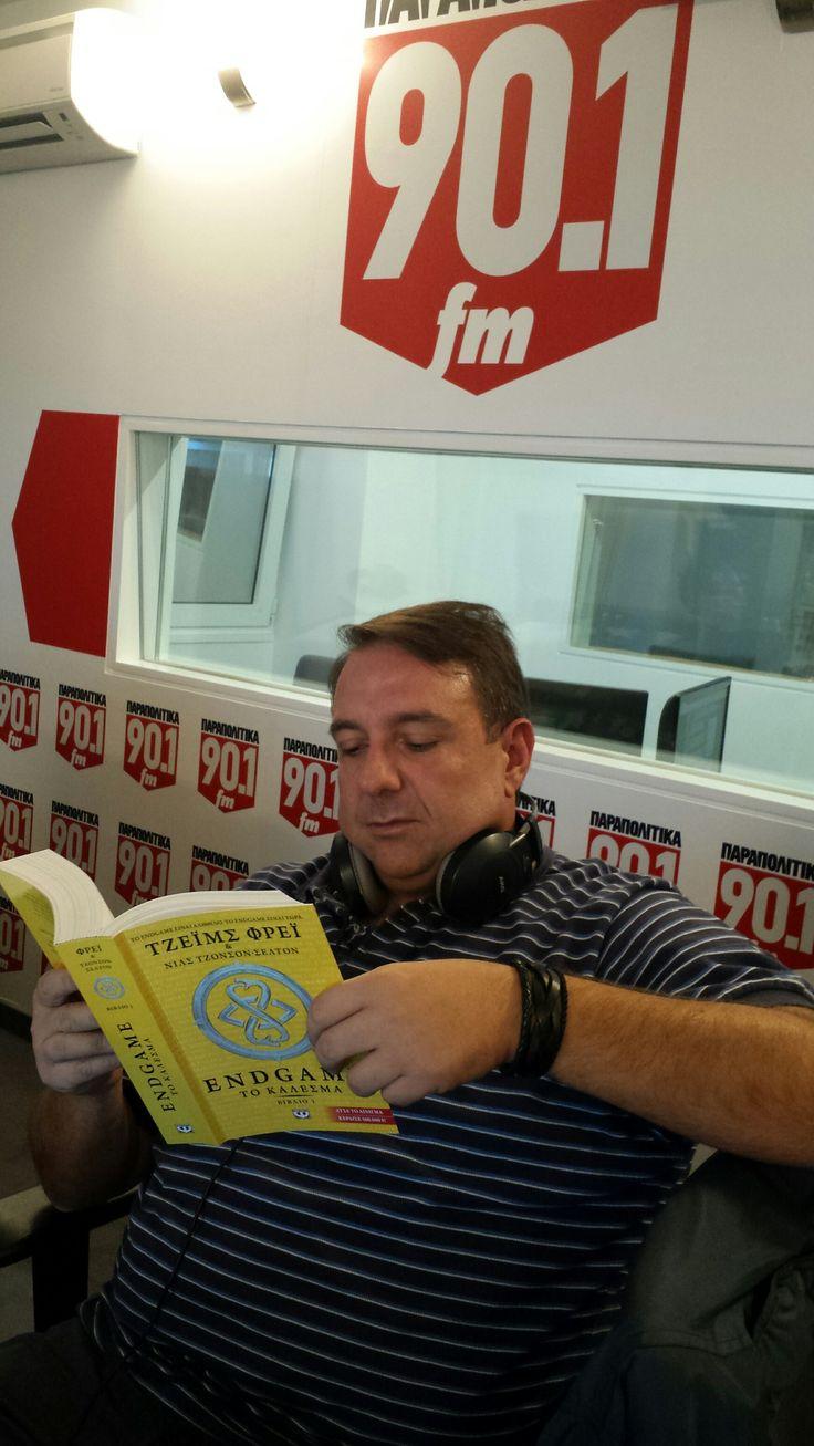 To endgame και στα Παραπολιτικά 90,1FM: Το παιχνίδι ξεκίνησε για τα καλά! Αναμνηστικές φωτό από σήμερα το πρωί (10/10) στα Παραπολιτικά 90,1FM, και στην εκπομπή «Πνίξτε τον φουνταριστό» με τον Μηνά Τσαμόπουλο!