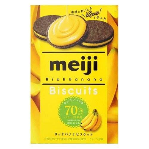 Galletas de Banana Meiji 5 paquetes (6 unidades/paquete) Precio: 1050 yenes RESERVA EL TUYO YA!: http://todoke.jp.net/order.html