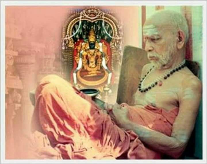 Sri Sri Sri