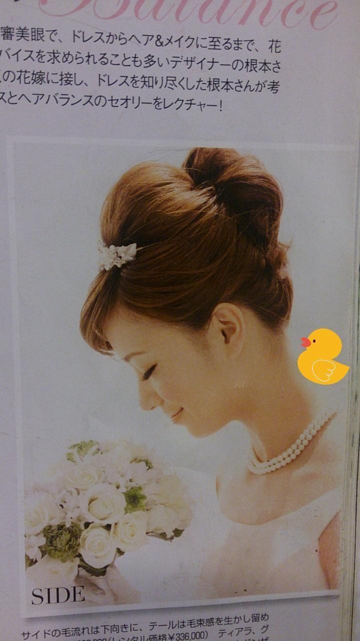 ウェディング♡ヘアスタイル |手作りの♡2014.11.椿山荘ウエディング♡結婚式準備ブログ|Ameba (アメーバ)