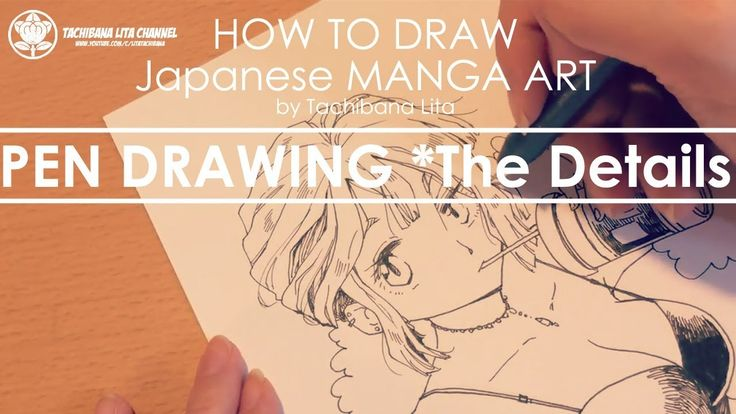 ✔ Pen Drawing - The Details | How to draw Manga Art 2017.10.28