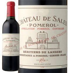 CH. DE SALES(シャトー・ド・サル)   ワイン通販エノテカ・オンライン ENOTECA online for all wine lovers