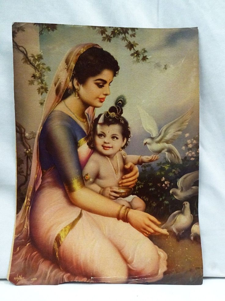 Old Lord Baby Krishna And Mother Yashoda With Pigeon Vintage Lithograph Print