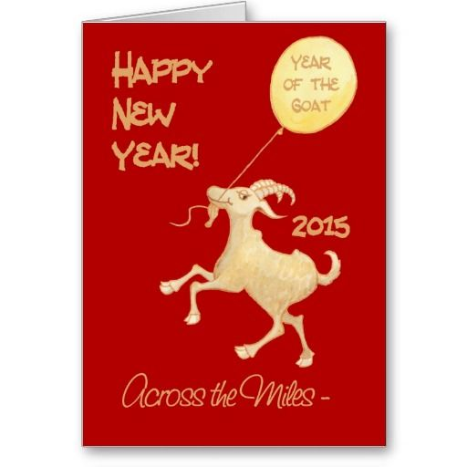 26 best chinese new year greeting cards images on pinterest design chinese new year goat 2015 across the miles card m4hsunfo