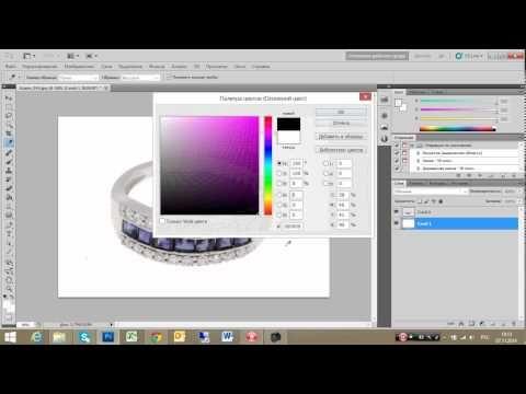 Ретушь ювелирных изделий в фотошопе уроки — Фотошоп: видео уроки для начинающих